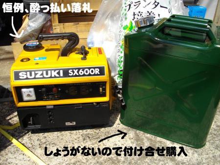 SUZUKI  SX600R