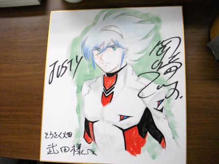 岡崎先生サイン