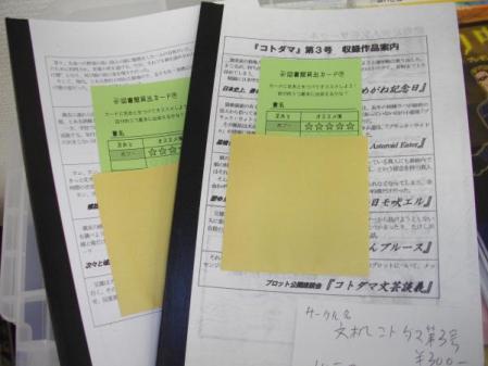 読書会図書カード