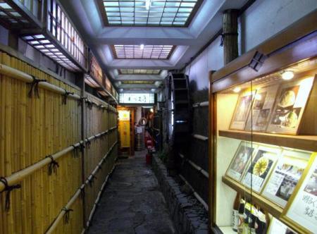 あづま亭入口