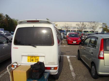 ガタケット駐車場