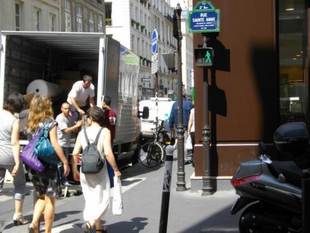 フランスの信号