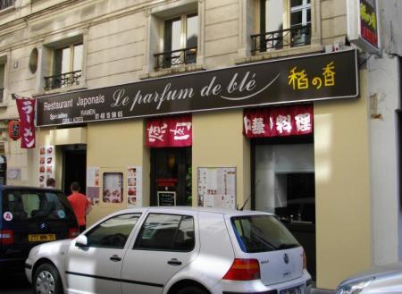 パリの怪しい日本食レストラン
