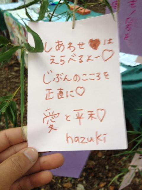 20141019_02.jpg