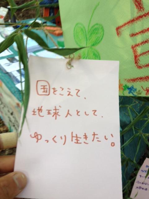 20141019_05.jpg