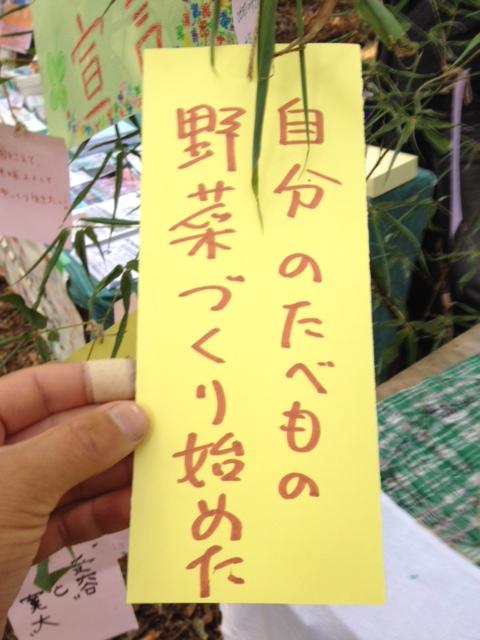 20141019_11.jpg