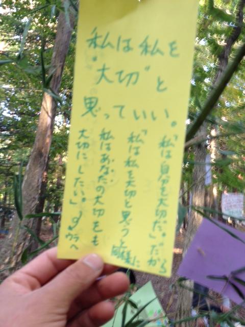 20141019_15.jpg