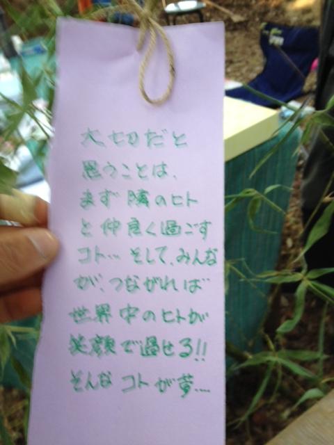 20141019_21.jpg