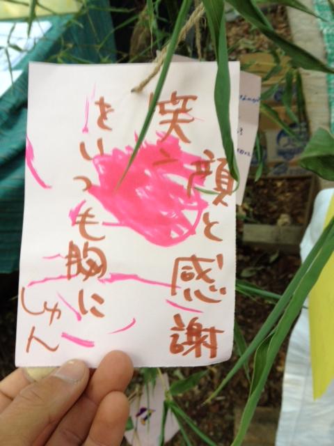 20141019_22.jpg