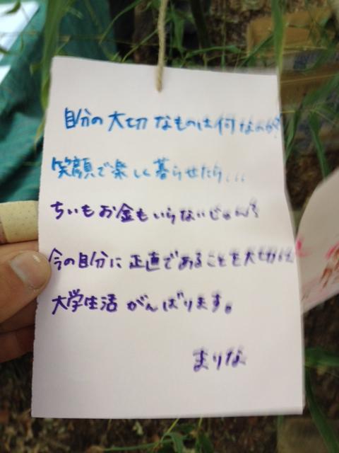 20141019_23.jpg