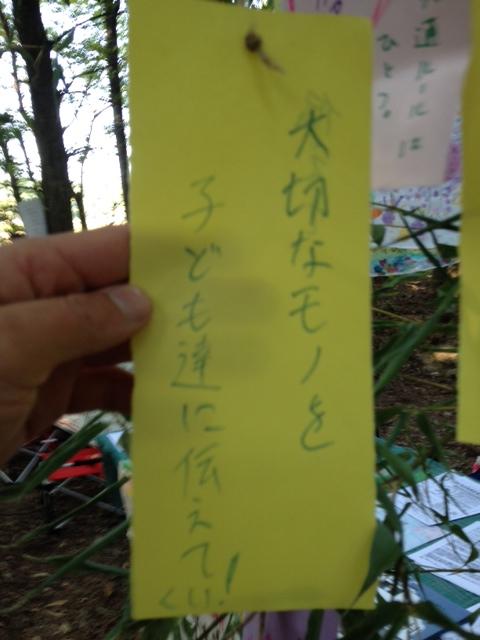 20141019_24.jpg