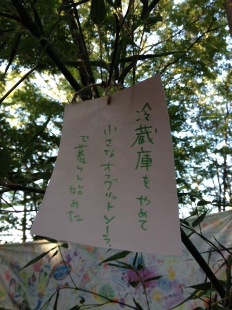 20141019_25.jpg