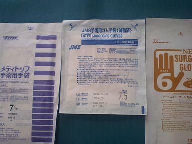 CA340038-2.jpg