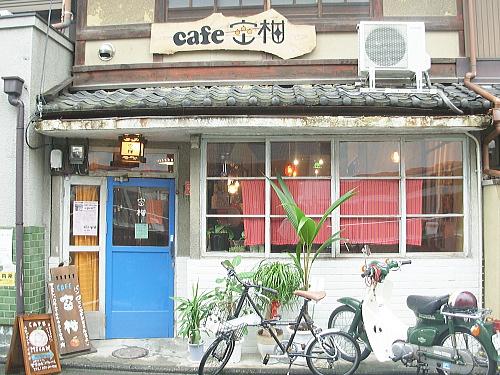 cafemican-1.jpg