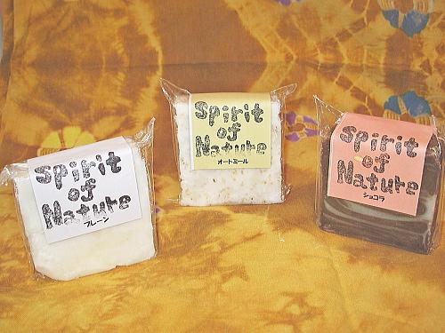 soap-2.jpg