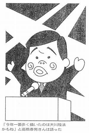 ネ ト ウ ヨ 職 歴 ナ シ    [無断転載禁止]©2ch.netYouTube動画>2本 ->画像>169枚