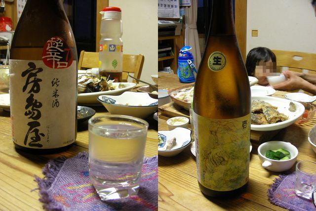 201007前半の酒