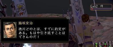 2011y08m13d_061352645.jpg
