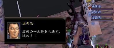 2011y08m13d_061454900.jpg