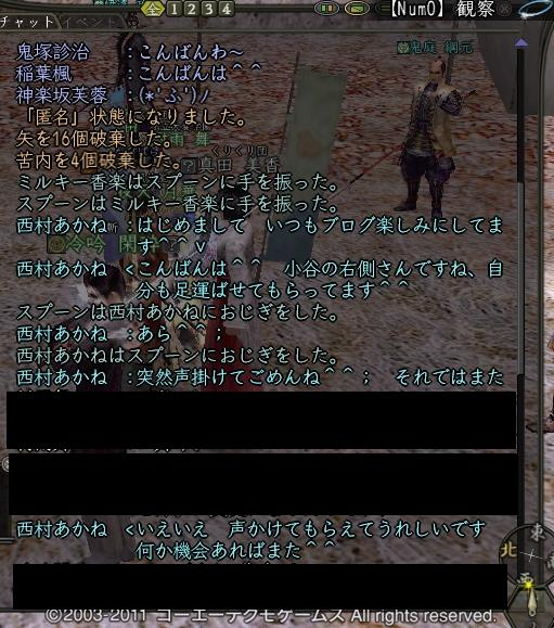 2011y08m28d_045540832.jpg