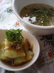 茄子の中華サラダ