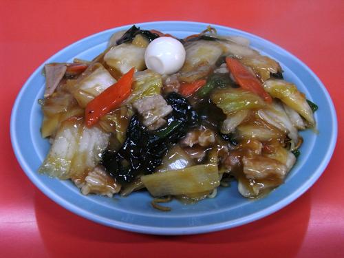 gomokuyaki.jpg
