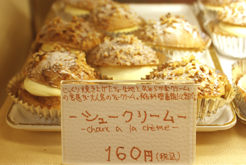 takako_chou4.jpg