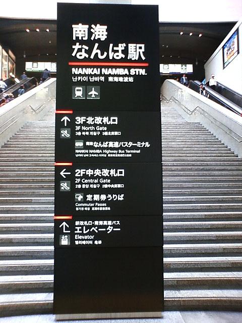 ■中国人の旅行先までも 大阪1位キタ-----(・∀・)-----!  東京はまた敗北wwww 海外ではトンキンメディアの捏造は通じない模 [無断転載禁止]©2ch.net [901679184]YouTube動画>3本 ->画像>102枚