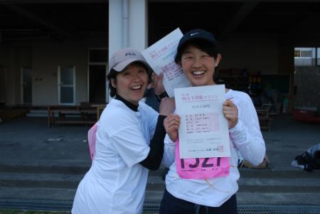 四万十川桜マラソン