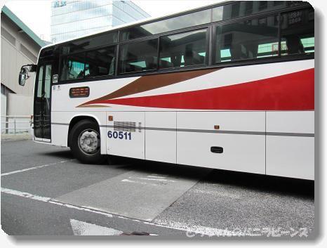 高知 出発バス