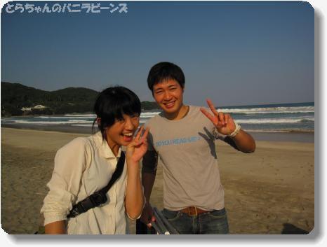 高知2大岐浜3