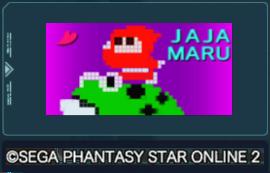 jajamaru.png