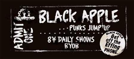 blackapple.jpg