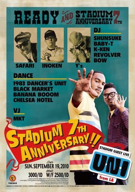 stadium_7th_flier_h1_20100918172252.jpg