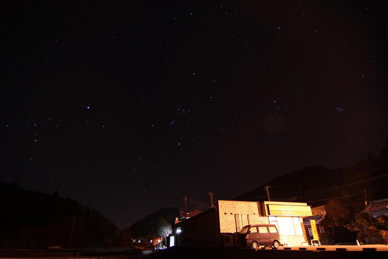 20111126道志道11a