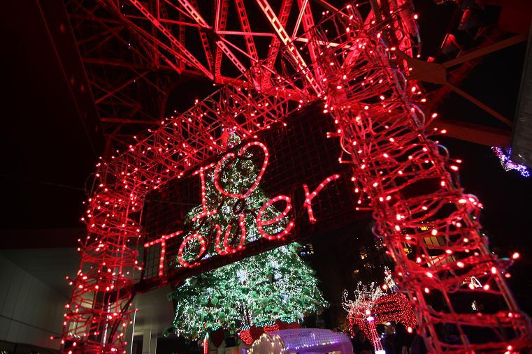 20121215東京ワタ―2a