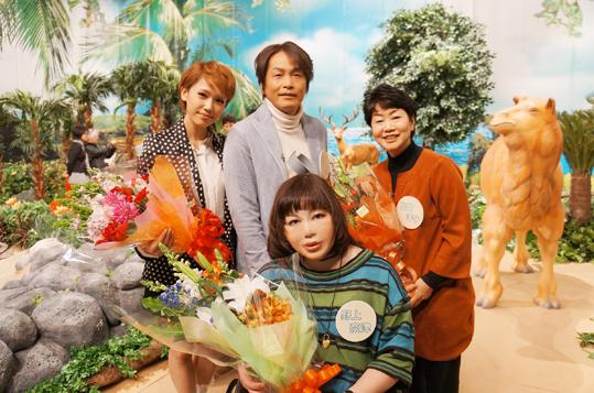 Natsu2.jpg