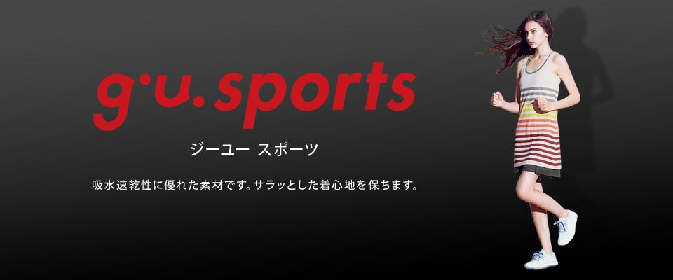 120602g-Wsports-bnr-01.jpg