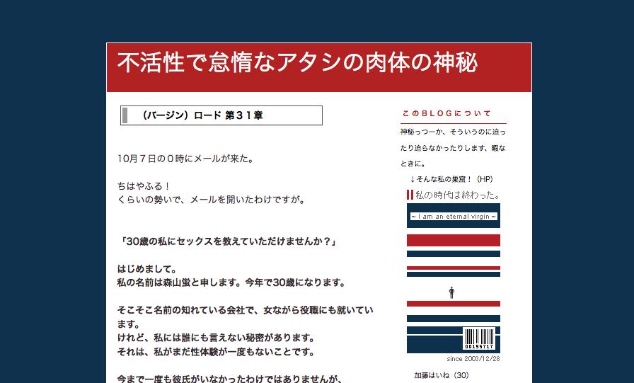 スクリーンショット(2012-01-21 17.38.55)