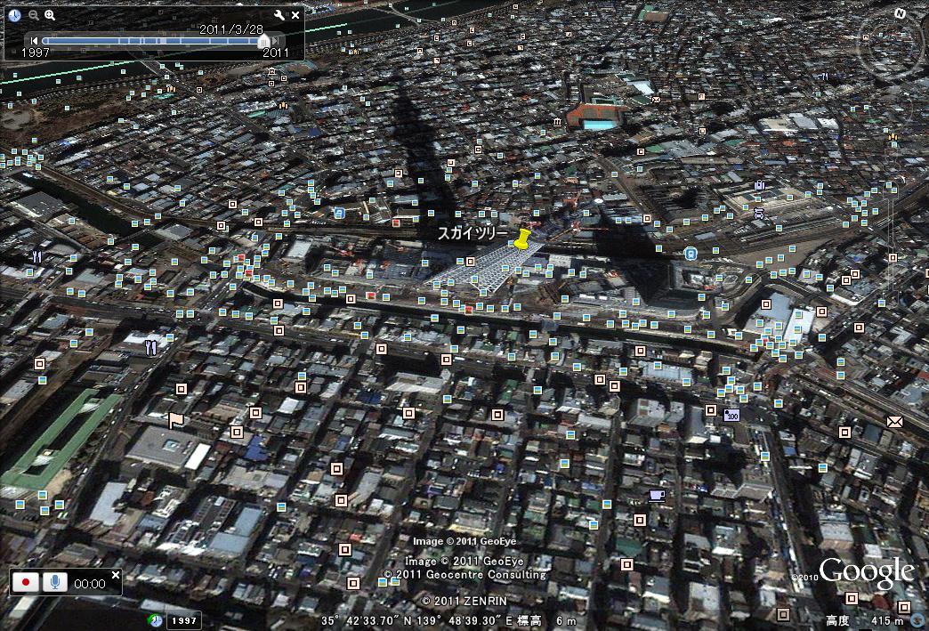 GoogleEarth_イメージ