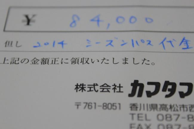 019_convert_20140117151319.jpg