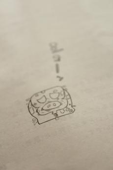 120612_04.jpg