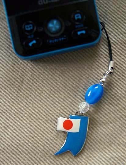 日本ブルーリボンの会・携帯電話ストラップ