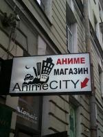 animecityc_b.jpg