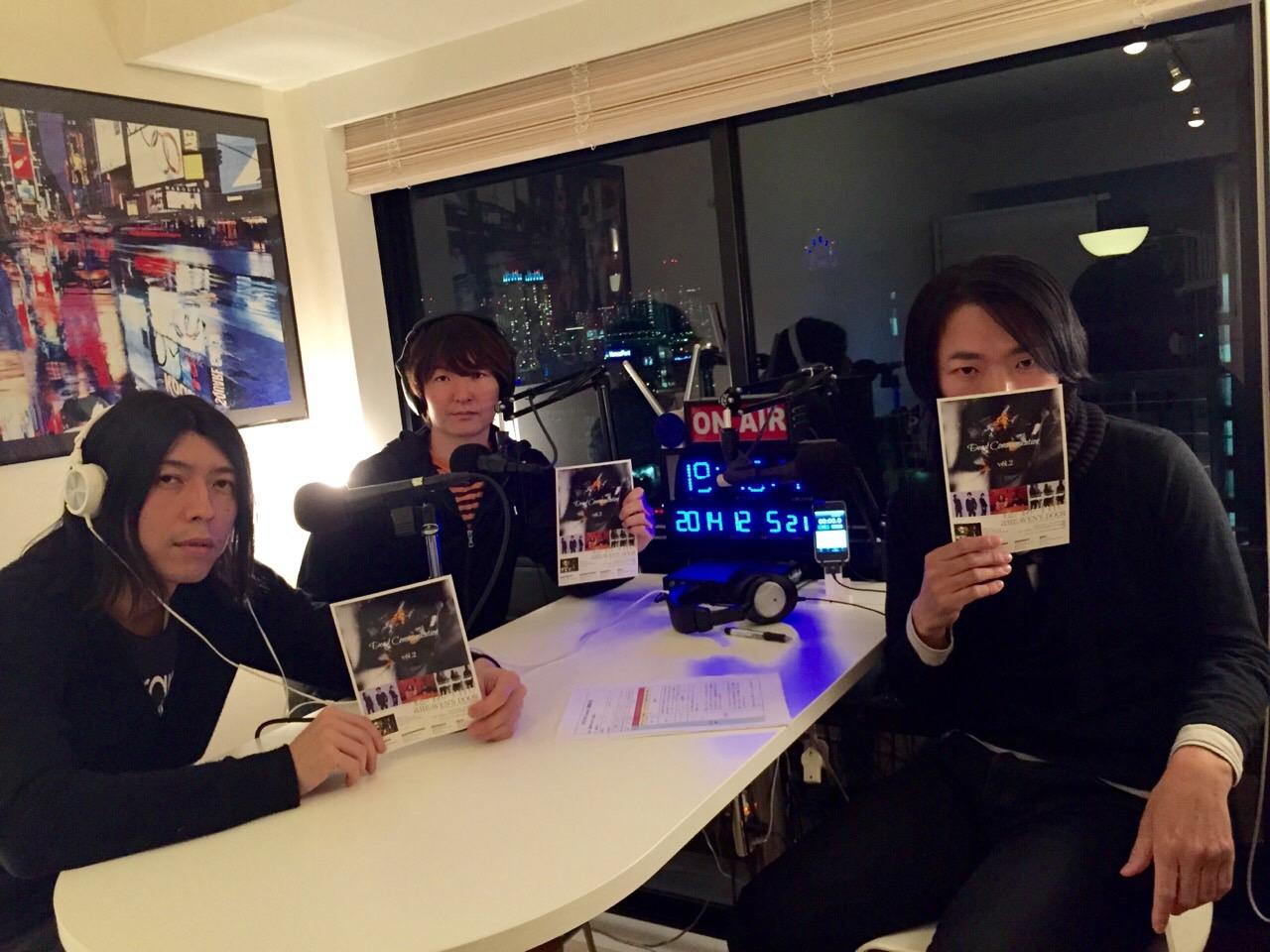 飯田カヅキのダメ人間DX vol.1 ゲスト strange world's end