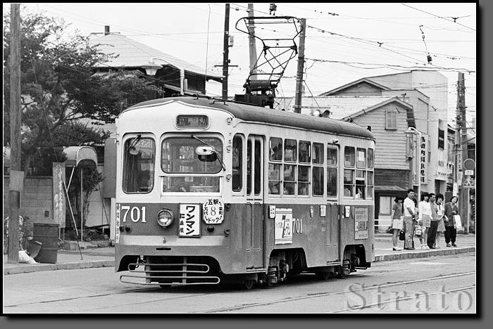 昭和47年 函館市電