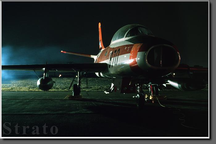 第13飛行教育団