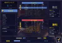toywars 2011-04-02 22-00-00-656
