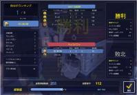 toywars 2011-04-02 22-41-37-250