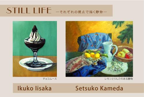 still life-DM表面
